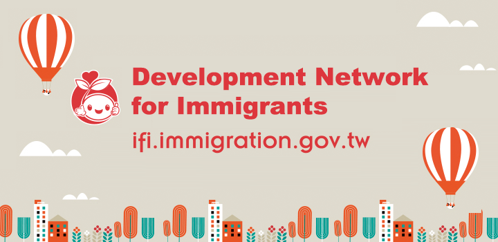 Development Network for Immigrants